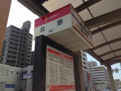 「比恵」バス停留所