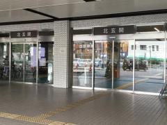奈良県立医科大学病院