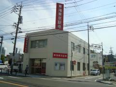 東海東京証券株式会社 刈谷支店