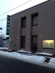 岩手銀行江刺支店
