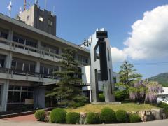 豊田市役所・藤岡支所