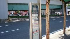 「松蔭高校」バス停留所