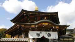 極楽山西方寺
