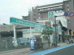 トヨタレンタリース広島福山駅南店