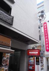 博多ターミナルホテル