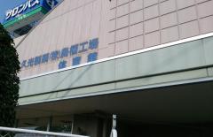 久光製薬株式会社