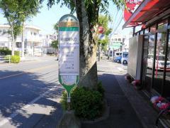 「佐鳴台団地」バス停留所