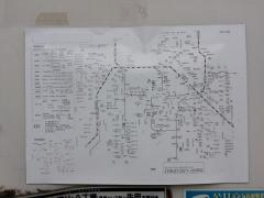 「二本松一丁目」バス停留所