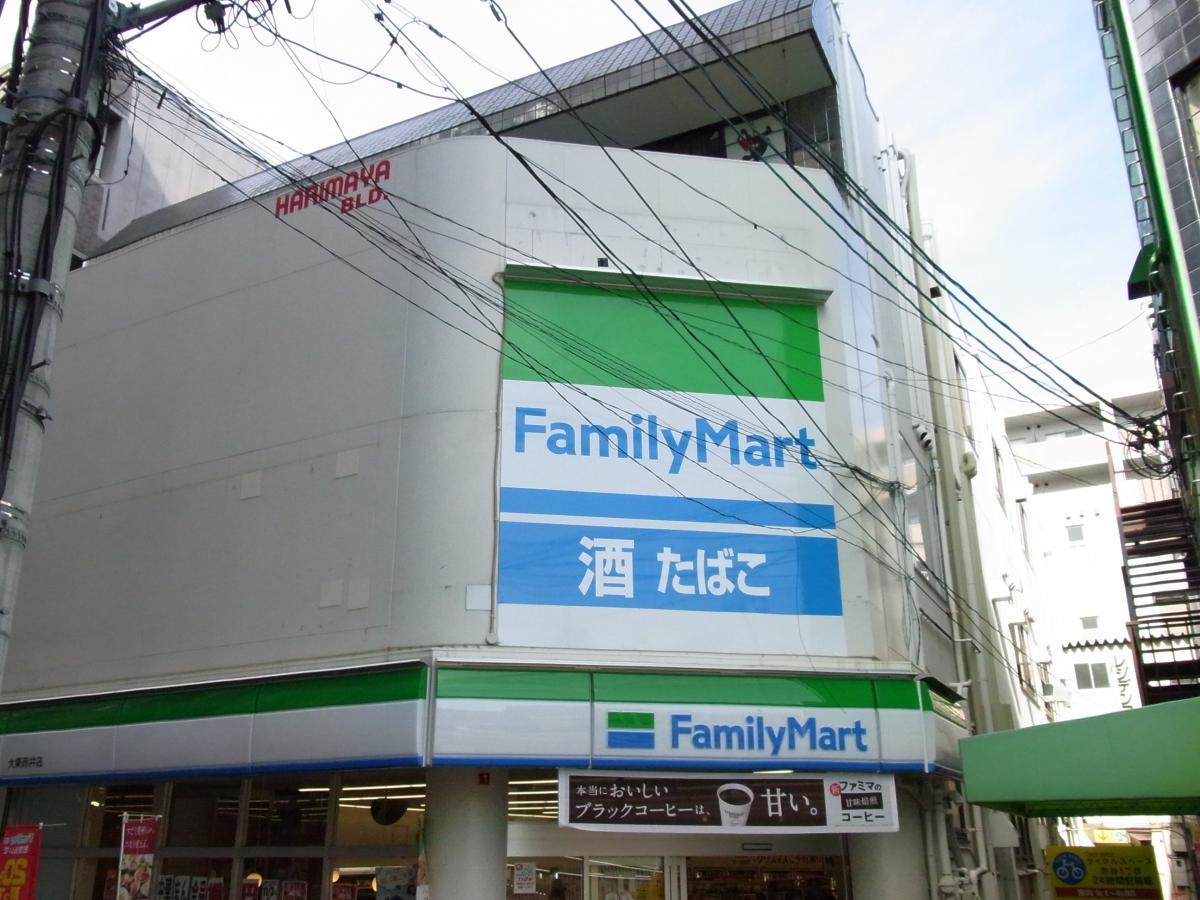 ファミリーマート 大東赤井店_施設外観