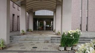 淀江文化センター