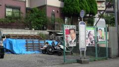 「妙見寺」バス停留所