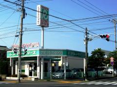 トヨタレンタリース横浜平塚西店
