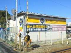 オリックスレンタカー東静岡店
