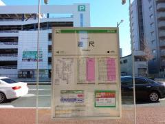 「連尺」バス停留所
