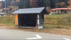 「生井神社」バス停留所