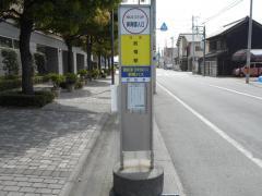「岩神保育所入口」バス停留所