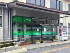 JA東びわこ彦根北支店