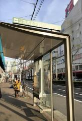 「三宮町2丁目」バス停留所