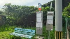「六条通り入口」バス停留所