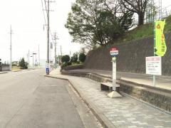 「鵜沼中前」バス停留所