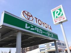 トヨタレンタリース福井福井みなみ店