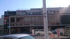 つつじケ丘駅