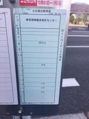 「RFCラジオ福島前」バス停留所
