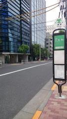 「三栄町」バス停留所