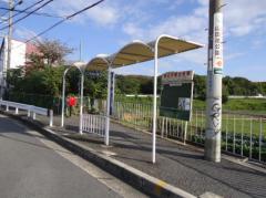 「出屋敷」バス停留所