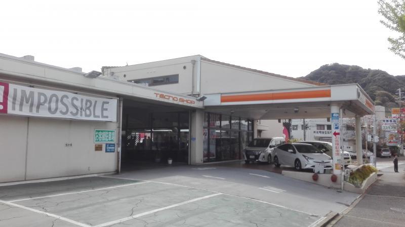 トヨタカローラ兵庫須磨店_施設外観