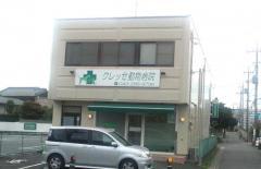 クレッセ動物病院