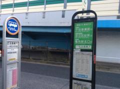 「江北陸橋下」バス停留所