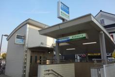 春日野道駅