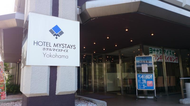 ホテルマイステイズ横浜_施設外観