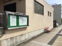 カトリック福井教会