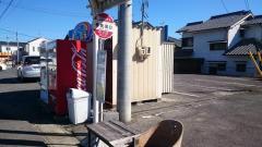 「香良須口」バス停留所