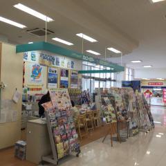 名阪近鉄旅行 西岐阜旅行センター