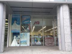 JTB東北 仙台支店