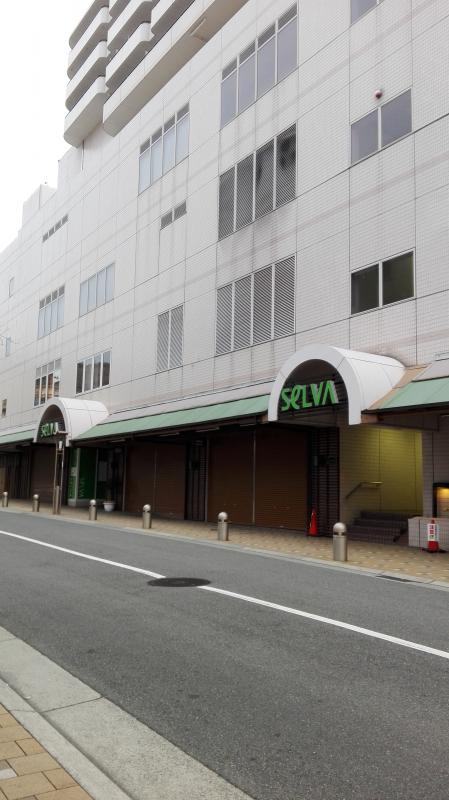 関西スーパーセルバ店_施設外観