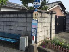 「上手野」バス停留所