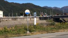 「宇津江団地口」バス停留所