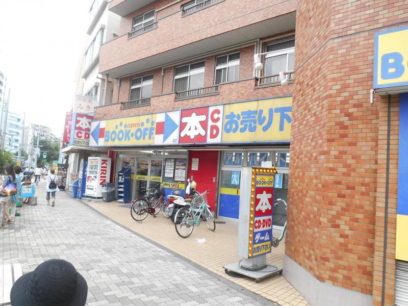 ブックオフ糀谷駅前店