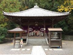 繁多寺(第50番札所)
