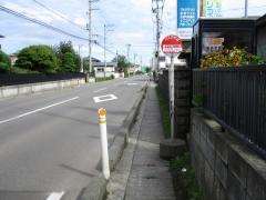 「愛子中央六丁目」バス停留所