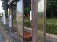 「蜆塚遺跡前」バス停留所