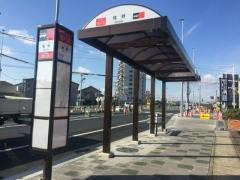 「権野」バス停留所