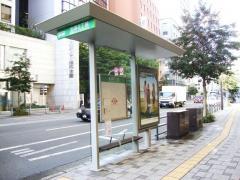 「北浜二丁目」バス停留所