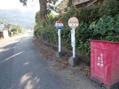 「内山(加江田)」バス停留所