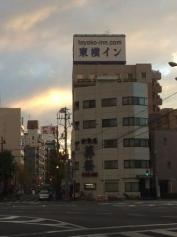 東横イン赤羽岩淵駅前