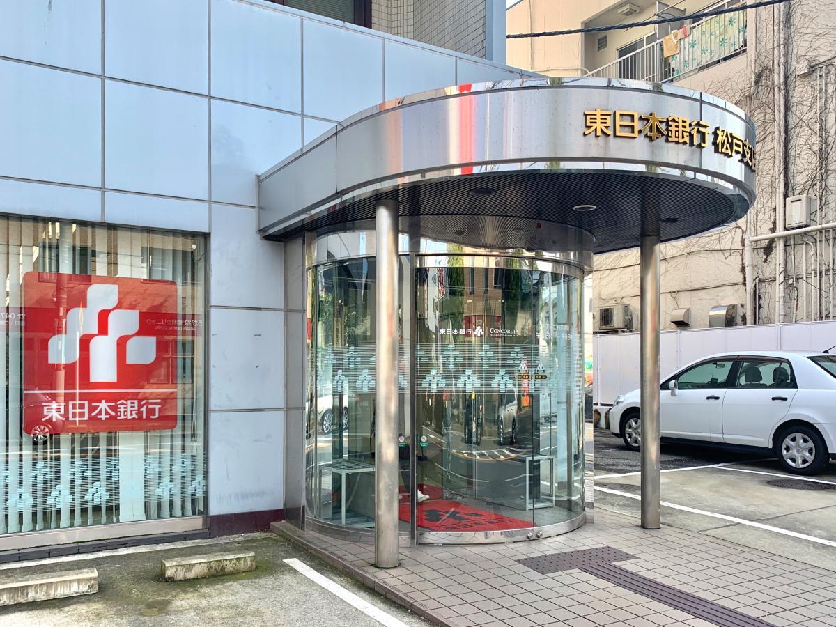 東日本銀行松戸支店_施設外観